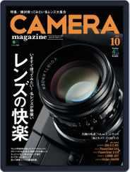 Camera Magazine カメラマガジン (Digital) Subscription October 2nd, 2013 Issue