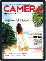 Camera Magazine カメラマガジン (Digital) Subscription July 24th, 2013 Issue