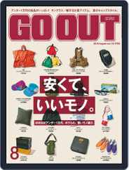 GO OUT (Digital) Subscription July 1st, 2019 Issue