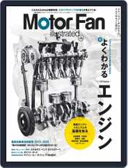 Motor Fan illustrated モーターファン・イラストレーテッド (Digital) Subscription December 16th, 2019 Issue