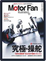 Motor Fan illustrated モーターファン・イラストレーテッド (Digital) Subscription October 16th, 2019 Issue