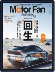 Motor Fan illustrated モーターファン・イラストレーテッド (Digital) Subscription July 16th, 2019 Issue