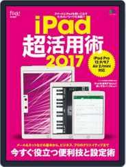 Flick!特別編集 (Digital) Subscription November 28th, 2016 Issue