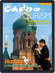 China Tourism (english Version) (Digital) Subscription December 7th, 2014 Issue