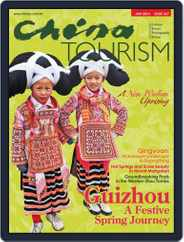 China Tourism (english Version) (Digital) Subscription January 9th, 2014 Issue