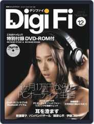 Digifi(デジファイ) (Digital) Subscription February 26th, 2014 Issue