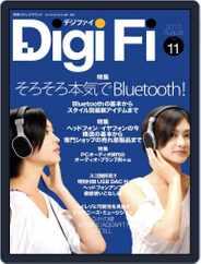 Digifi(デジファイ) (Digital) Subscription August 30th, 2013 Issue