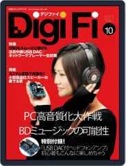 Digifi(デジファイ) (Digital) Subscription May 27th, 2013 Issue
