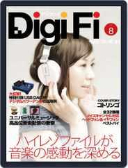 Digifi(デジファイ) (Digital) Subscription November 28th, 2012 Issue