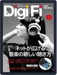 Digifi(デジファイ) (Digital) Subscription August 28th, 2012 Issue