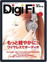 Digifi(デジファイ) (Digital) Subscription May 29th, 2012 Issue