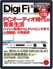 Digifi(デジファイ) (Digital) Subscription March 7th, 2012 Issue
