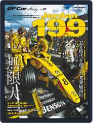 GP Car Story (Digital) Subscription March 12th, 2020 Issue