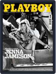 Playboy - España (Digital) Subscription February 24th, 2009 Issue
