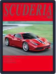 Scuderia  スクーデリア (Digital) Subscription January 13th, 2014 Issue