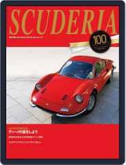 Scuderia  スクーデリア (Digital) Subscription January 8th, 2013 Issue