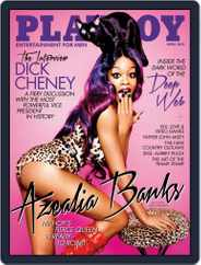 Playboy Interactive Plus (Digital) Subscription March 24th, 2015 Issue