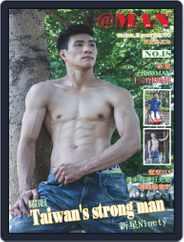 @ man (Digital) Subscription April 6th, 2020 Issue