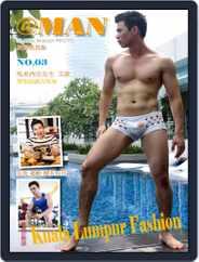 @ man (Digital) Subscription October 17th, 2016 Issue