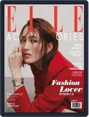 ELLE ACCESSORIES Taiwan (Digital) Subscription October 9th, 2018 Issue