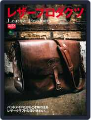 CLUTCH BOOKS Magazine (Digital) Subscription January 25th, 2017 Issue