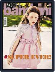 Vogue Bambini (Digital) Subscription April 1st, 2017 Issue