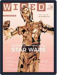 Wired Japan (Digital) Subscription September 15th, 2015 Issue