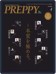 PREPPY (Digital) Subscription February 29th, 2020 Issue