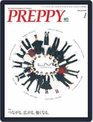PREPPY (Digital) Subscription December 5th, 2019 Issue