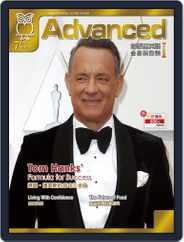 Advanced 彭蒙惠英語 (Digital) Subscription June 18th, 2020 Issue