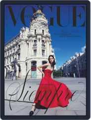 Vogue España (Digital) Subscription August 1st, 2020 Issue
