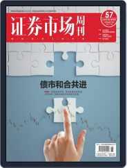 Capital Week 證券市場週刊 (Digital) Subscription July 27th, 2020 Issue