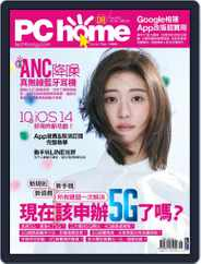 Pc Home (Digital) Subscription July 30th, 2020 Issue