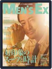 MEN'S EX メンズ ・エグゼクティブ (Digital) Subscription July 9th, 2020 Issue