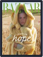 Harper's BAZAAR Taiwan (Digital) Subscription August 11th, 2020 Issue
