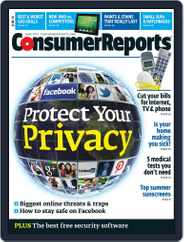Consumer Reports Magazine (Digital) Subscription May 8th, 2012 Issue