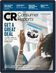 Consumer Reports Magazine (Digital) Subscription August 1st, 2020 Issue