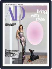 Architectural Digest Magazine (Digital) Subscription September 1st, 2020 Issue