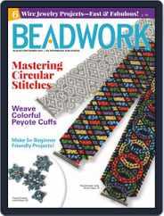 Beadwork Magazine (Digital) Subscription August 1st, 2020 Issue