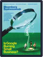 Bloomberg Businessweek Magazine (Digital) Subscription August 10th, 2020 Issue