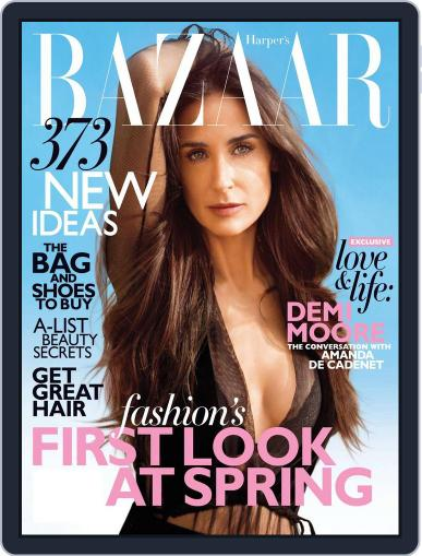 Harper's Bazaar Magazine (Digital) January 17th, 2012 Issue Cover