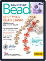 Bead&Button Magazine (Digital) Subscription August 1st, 2020 Issue