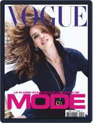 Vogue Paris Magazine (Digital) Subscription August 1st, 2020 Issue
