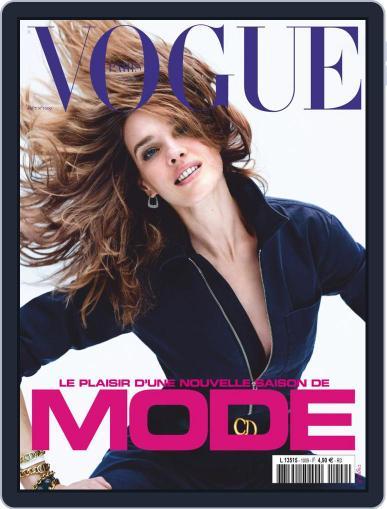 Vogue Paris Magazine (Digital) August 1st, 2020 Issue Cover
