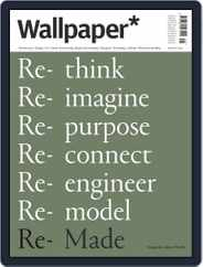 Wallpaper Magazine (Digital) Subscription August 1st, 2020 Issue