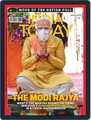 India Today Magazine (Digital) Subscription August 17th, 2020 Issue