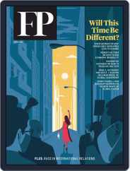 Foreign Policy Magazine (Digital) Subscription July 17th, 2020 Issue