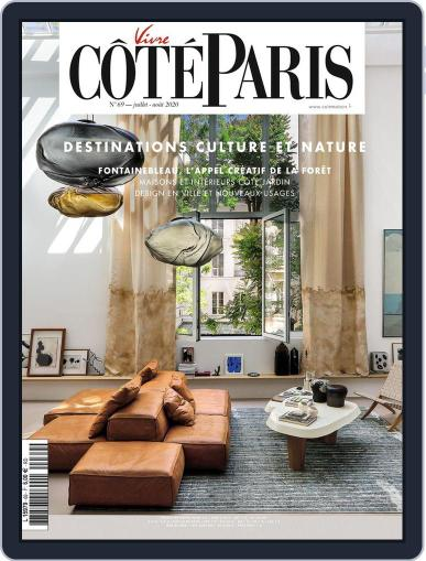 Côté Paris Magazine (Digital) July 1st, 2020 Issue Cover