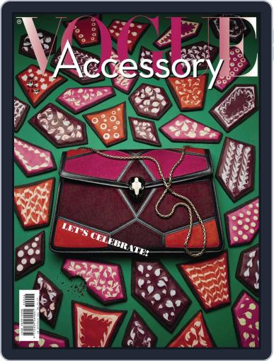 Vogue Accessory (Digital) December 1st, 2017 Issue Cover