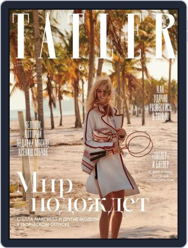 Tatler Russia Magazine (Digital) August 1st, 2020 Issue Cover